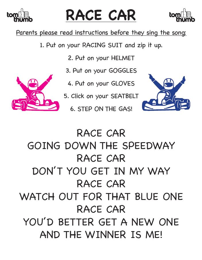 Race Car Song Lyrics